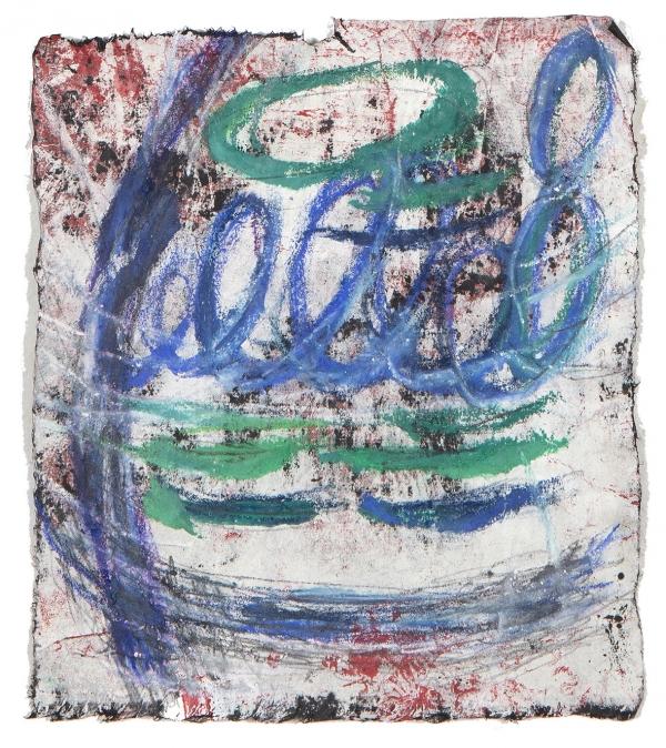 김하림 작가의 맑은 샘, 순지에 혼합재료, 24.5X21.5cm, 2019.